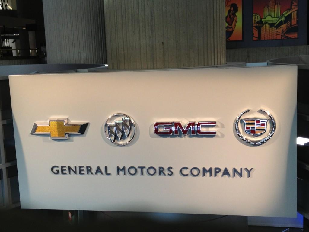 GM_взято www.gmauthority.jpg
